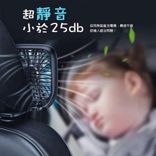 【BASEUS】倍思 摺疊車用後座風扇-三檔風速可調(騰緯國際代理公司貨)