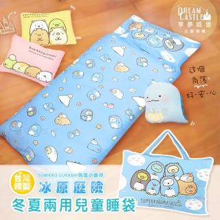 【享夢城堡】加大鋪棉冬夏兩用4.5x5兒童睡袋(角落小夥伴 冰原歷險-藍)