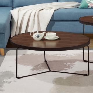 【H&D】巴哥2.64尺大圓几(大圓几 圓几 客廳桌 圓桌 桌)