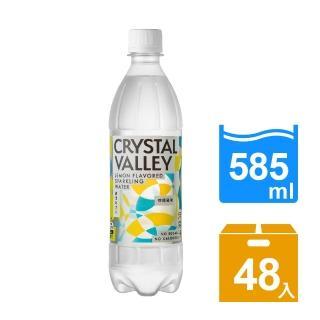 【金車】CrystalValley礦沛氣泡水-檸檬風味