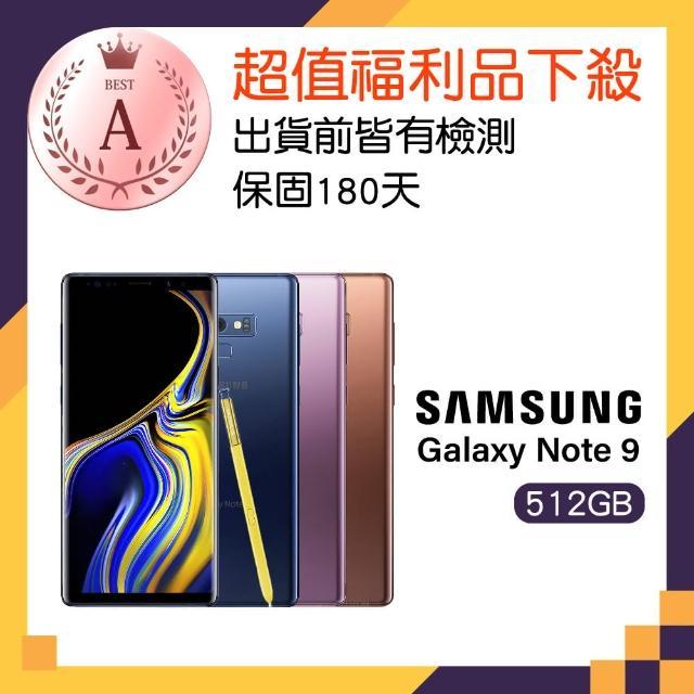 【SAMSUNG 三星】福利品 Galaxy Note 9(8G/512G)