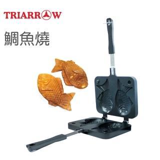 【三箭牌】鯛魚燒烤盤 WY-019