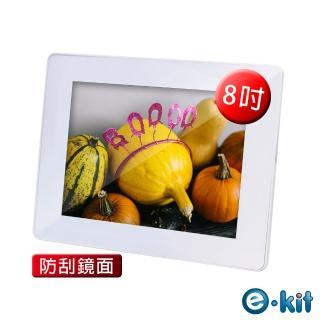 【e-Kit 逸奇】8吋防刮玻璃鏡面數位相框電子相冊(DF-GP08_W)
