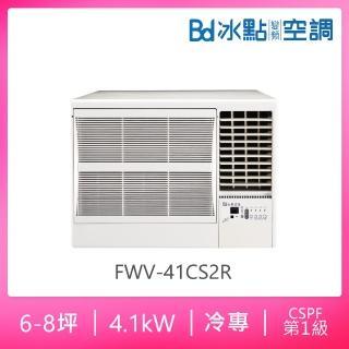 【獨家送DC扇★Bd冰點】7-9坪DC變頻冷專右吹窗型冷氣(FWV-41CS2R)
