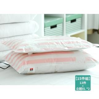 【家適帝】超值15件 加厚耐用真空壓縮袋(XL立體*2+特大*3+大*3+中*3+手捲*3+抽氣筒*1)