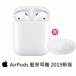 香氛機超值組【Apple】2019新款 AirPods 藍芽耳機