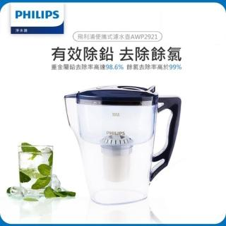 【Philips 飛利浦】便攜式濾水壺3.5L(AWP2921)