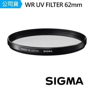 【Sigma】WR UV FILTER 62mm 保護鏡 UV撥水 防靜電(公司貨)