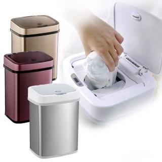 【美國NINESTARS】尿布防臭處理器(垃圾桶NPT-12-5)