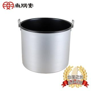 【尚朋堂】50人份保溫飯鍋專用內鍋NE-50