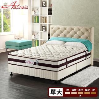 【Antonia】涼感乳膠馬鬃獨立筒床墊(單人加大3.5尺)