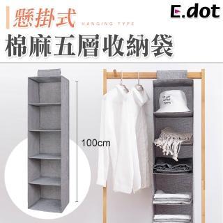 【E.dot】吊掛式加厚棉麻五層收納袋掛袋