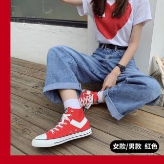 【PONY】Shooter系列高筒經典復古帆布鞋凱希著用款 休閒鞋 女鞋 男鞋 三色