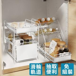 【KCS嚴選】日系廚房浴室抽屜式水槽收納架(雙層抽屜收納好方便)