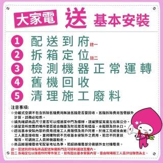 【SAMSUNG 三星】258L一級能效極簡雙門冰箱(RT25M4015S8/TW)