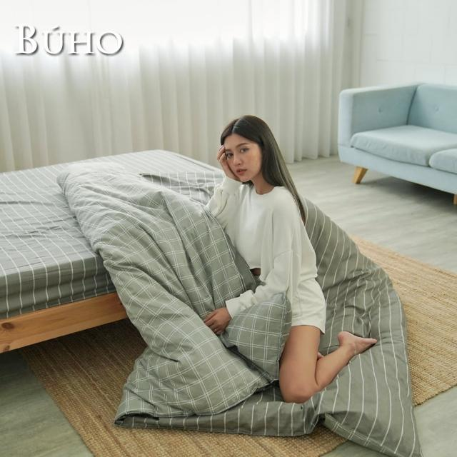 【BUHO布歐】天然嚴選純棉6x7尺雙人被套(多款任選)/