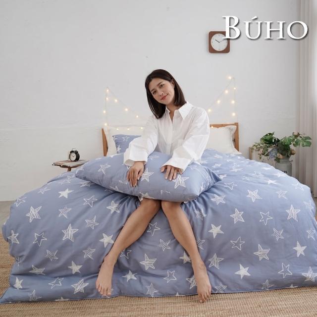 【BUHO布歐】天然嚴選純棉雙人舖棉兩用被套6x7尺(多款任選)/