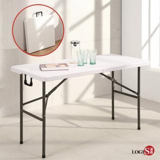 【LOGIS】升級版 生活多用122CM萬用摺疊桌(野餐桌 展示桌 會議桌)
