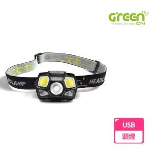 【GREENON】防水強光感應式頭燈(超輕量 揮手開關 五段照明 USB充電)