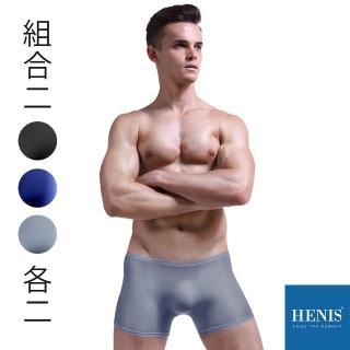 【HENIS】年度瘋搶黑科技3D立體零著感無痕四角褲_買3送3超值6件組(透氣貼身熱壓囊袋合身)