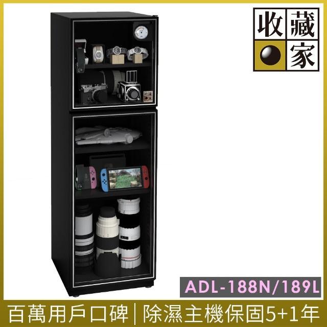 【收藏家】暢銷經典型189公升電子防潮箱
