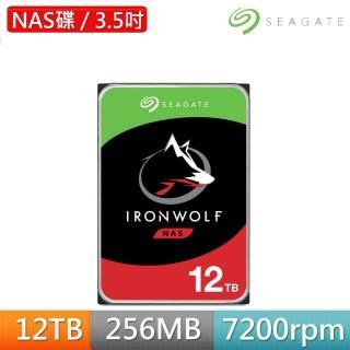 【SEAGATE 希捷】IronWolf 哪嘶狼 NAS用 12TB 3.5吋SATAⅢ 硬碟(ST12000VN0008)