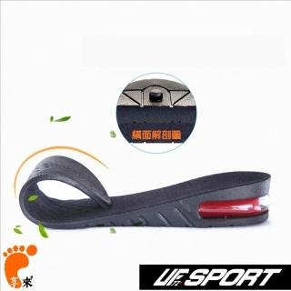 【UF72+】UF-AIR001可調整男女款運動舒適減振運動增高鞋墊/2入組(減震/隱形/增高/運動/鞋墊)
