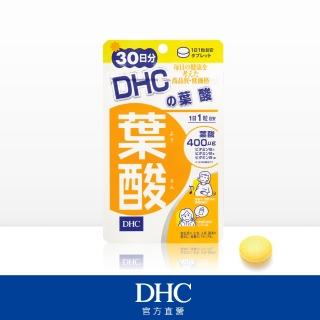 【DHC】葉酸 30日份(30粒/包)