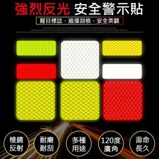 【威力鯨車神】鑽石級警示反光貼/汽車反光貼紙_長型款4包(共16片)