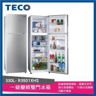 【TECO 東元 ★送感應給皂機】10/23-11/16送300元mo幣★330公升 一級能效變頻雙門冰箱(R3501XHS)