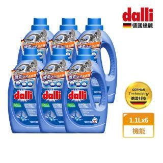 【德國達麗Dalli】機能衣物洗衣精1.1L(6入/箱)