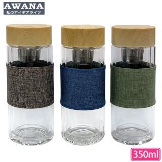 【AWANA】雙層日式濾網玻璃杯 T-350A(350ml)
