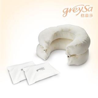【GreySa 格蕾莎】哺乳護嬰枕+備用布套   超值組合(月亮枕/孕婦枕/哺乳枕/圍欄/護欄-2入)