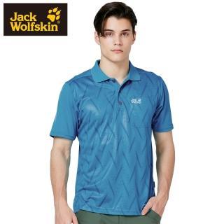 【Jack wolfskin 飛狼】男 竹炭排汗短袖POLO衫 抗菌除臭(松石綠)