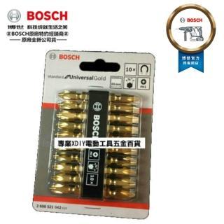 【BOSCH 博世】PH2 金色 十字起子頭 磁性 65mm 單支 硬度佳 採用高品質鋼材 雙邊十字起子頭 絕對耐用