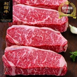 【漢克嚴選】美國產日本級和牛厚切霜降熟成牛排25片組(300g±10%/片)