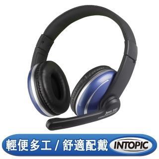 【INTOPIC】頭戴式耳機麥克風(JAZZ-565)