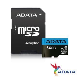 【ADATA 威剛】Premier microSDXC UHS-I 64G記憶卡(A1-附轉卡/加購用)