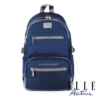 【ELLE active】透視網布系列-後背包-中-深藍色
