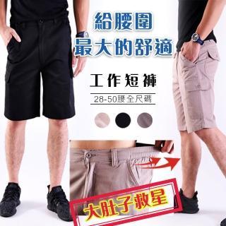 【JU SHOP】大肚子救星!彈性鬆緊腰 多口袋工作短褲(有加大尺碼)