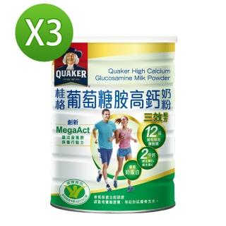 【QUAKER 桂格】葡萄糖胺奶粉(750g*3罐)