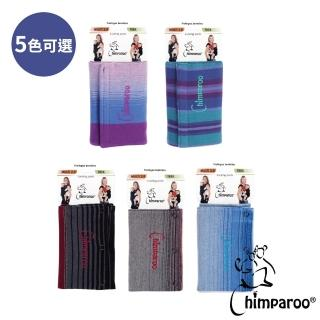 【Chimparoo】編織棉口水巾(五色可選)