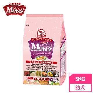 【Mobby 莫比】小型幼犬專業配方 羊肉米 3Kg(小型幼犬飼料)