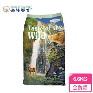 【Taste of the Wild 海陸饗宴】洛磯山鮭魚鹿肉 愛貓專用 6.6Kg(貓無穀飼料)