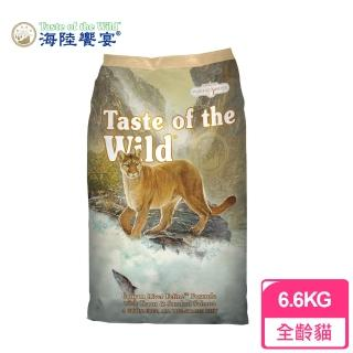 【Taste of the Wild 海陸饗宴】峽谷河鱒魚燻鮭 愛貓專用 6.6Kg(貓無穀飼料)