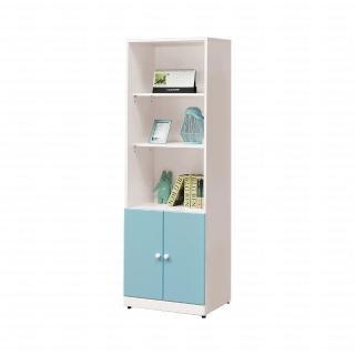 【H&D】雲朵藍白色2尺書櫃(書櫃 收納櫃)