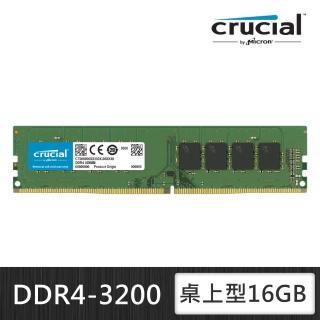 Crucial 美光 DDR4 2400 8GB 桌上型記憶體(CT8G4DFS824A)