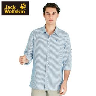 【Jack wolfskin 飛狼】男 長袖排汗條紋襯衫(藍條)