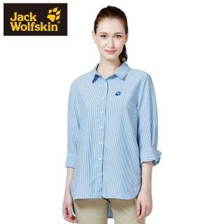 【Jack wolfskin 飛狼】女 排汗快乾條紋襯衫 長版(藍條)