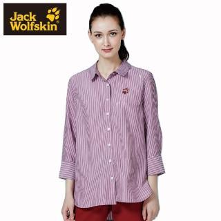 【Jack wolfskin 飛狼】女 排汗快乾條紋襯衫 長版(紅條)